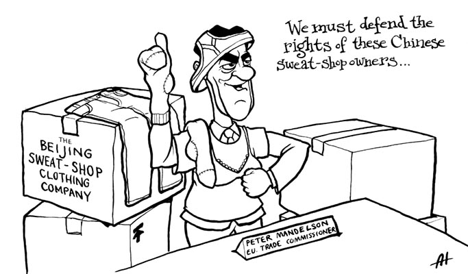 comic-2005-09-05-We-must-defend-the-rights.jpg